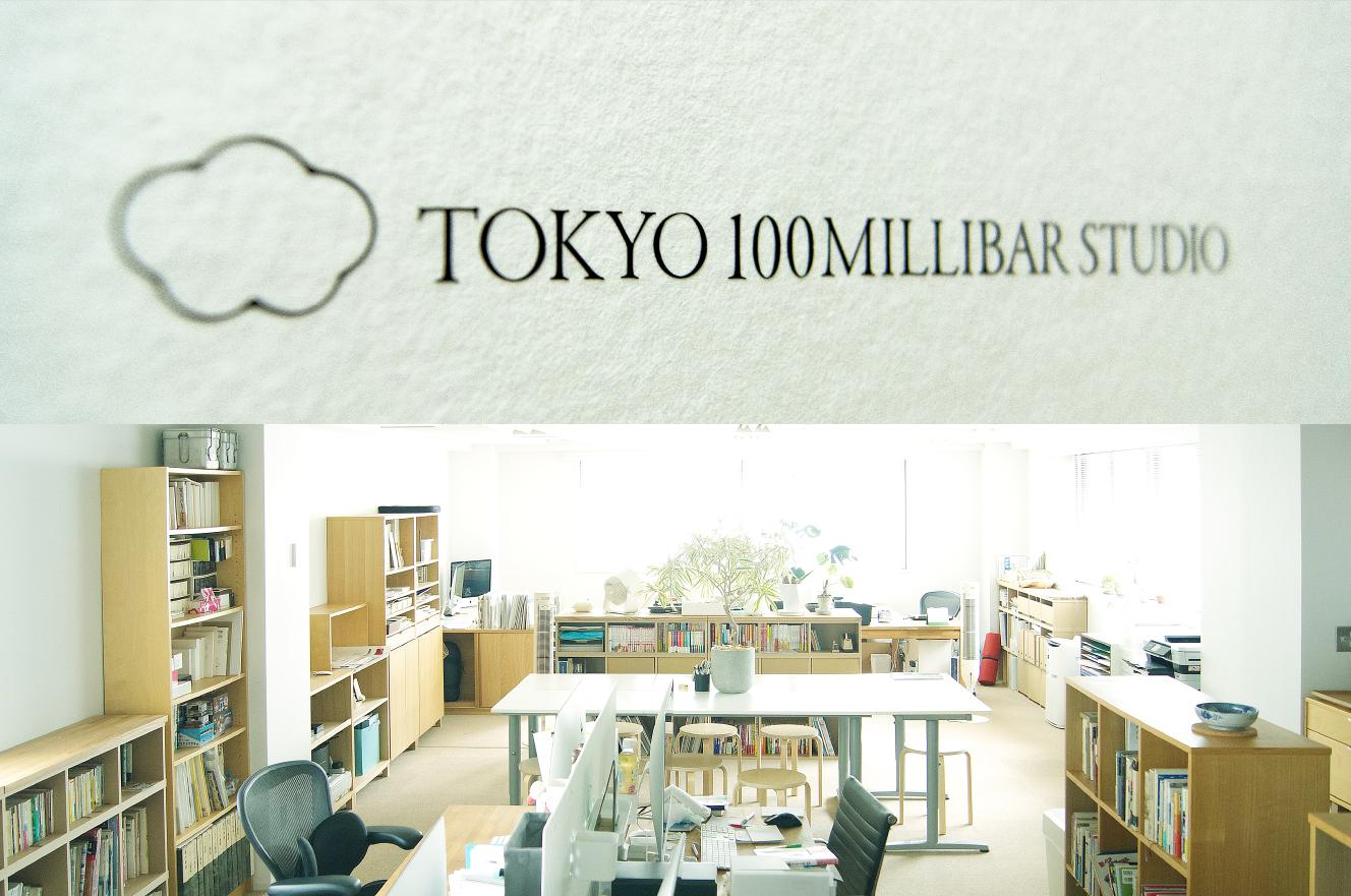株式会社東京100ミリバールスタジオ