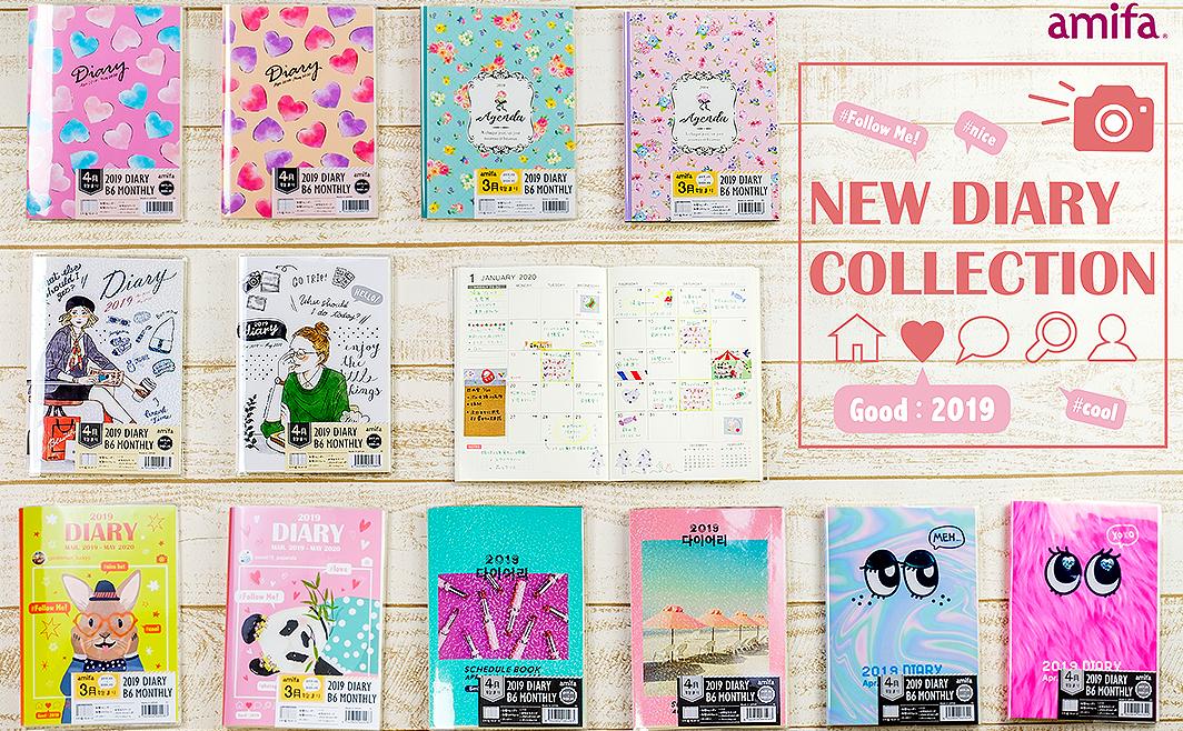 全国の100円ショップを中心に、年間500種類以上の新商品を発売しています。<br /> <br />