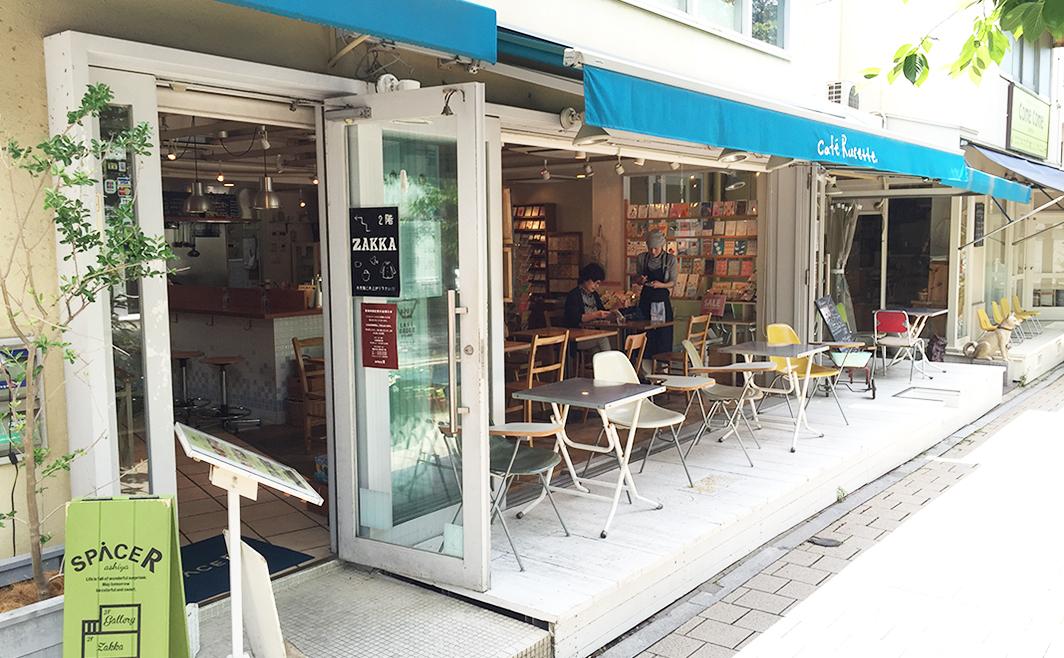 本社そばにある直営店は、雑貨とカフェ、ギャラリー、音楽スタジオを併設した<br /> ビルごと遊べる空間として多くの人に親しまれています。