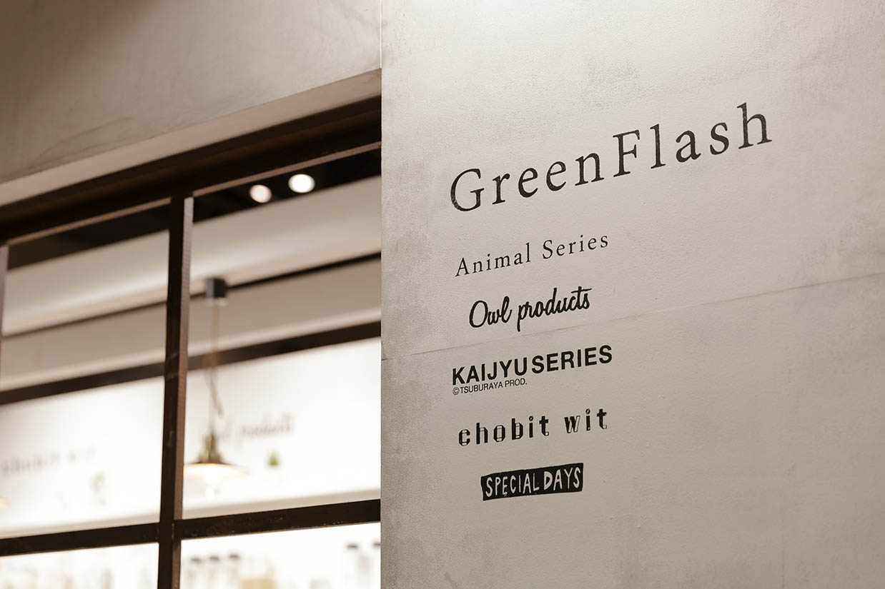 毎年6月に開催されるインテリアライフスタイル展。文具メーカー、Green Flash様のブースです。こだわりのあるセレクトショップをイメージしてブースをデザインしています。当社の仕事の魅力は、文具メーカー様、化粧品メーカー様など様々な業種の方々と出会い、出展会社様の商品が世の中に出ていくよう、一緒になって出展を成功するようパートナーとなれることです。