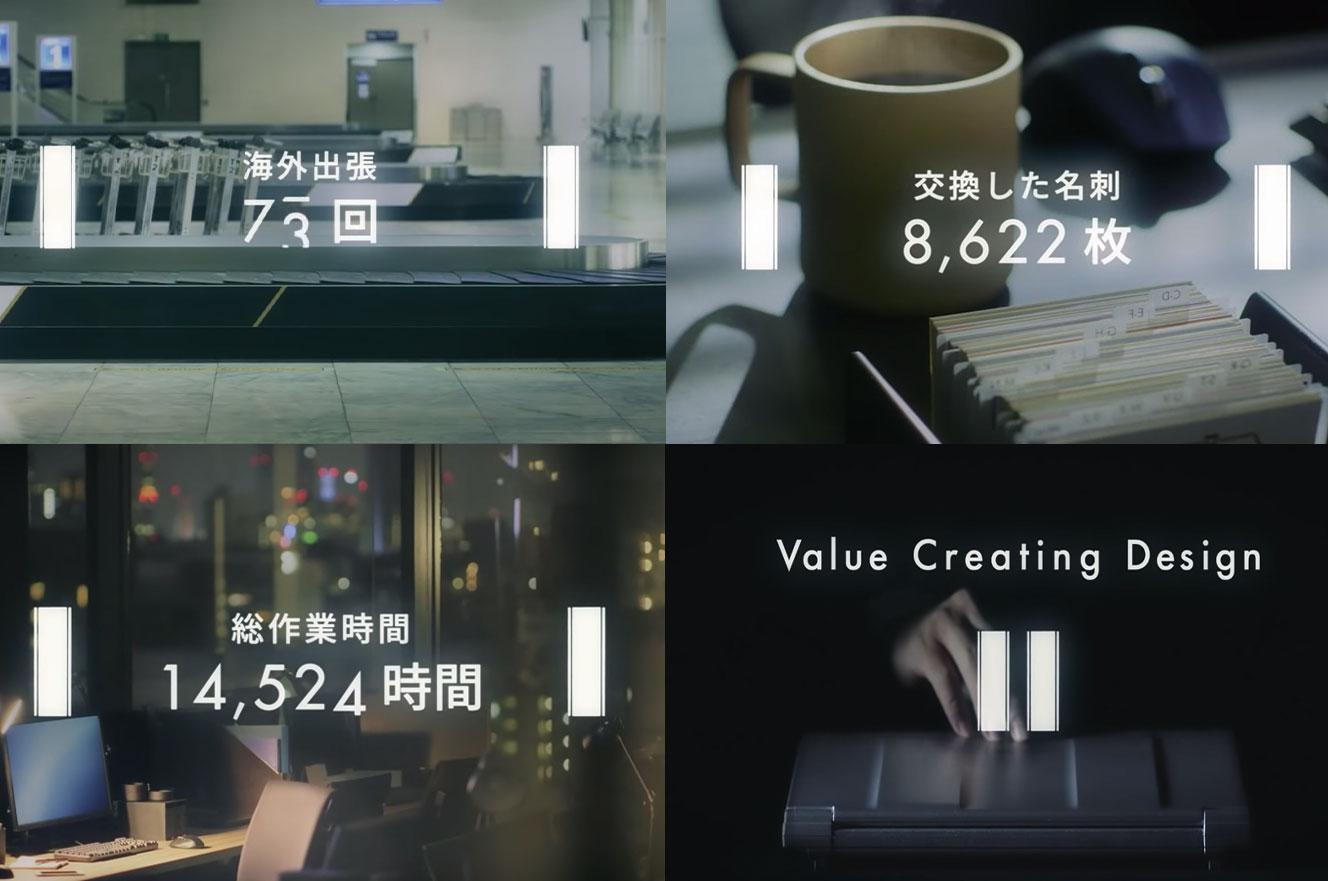 """パナソニック株式会社のモバイルノートパソコン「Let's note(レッツノート)」のリブランディングの一貫として、ブランドサイト制作の企画とアートディレクション、コピー設計、デザイン制作を手がけました。<br /> <br /> リブランディングにあたり、今後目指すべきブランドの方向性を「ビジネスに特化した高機能・高品質を追求するプレミアムブランド」と再定義し、今まで以上に、「Let's note(レッツノート)は、""""オーナーが、仕事で高い成果を出す""""というゴールを達成するために、ノートパソコンとしてやるべきこと・できることを最大限サポートするブランドである」ことを明確に訴求することを目指しました。<br /> <br /> デザインの方向性としては、「ビジネスにおける必要十分な機能を備える筐体と、その背景にある設計思想を、デザインコミュニケーションで適切に纏わせること」とし、「Let's note(レッツノート)」のプレミアムブランドとしての佇まいと、機能的な印象を訴求するため、プロダクトの絵面と機能を伝えるコピーワークを、並行して訴求できるコミュニケーション設計とアートディレクションを行いました。"""