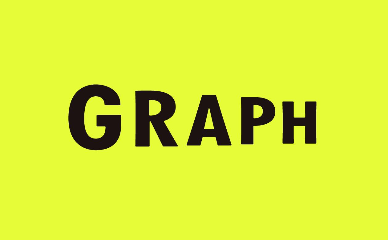 グラフ株式会社