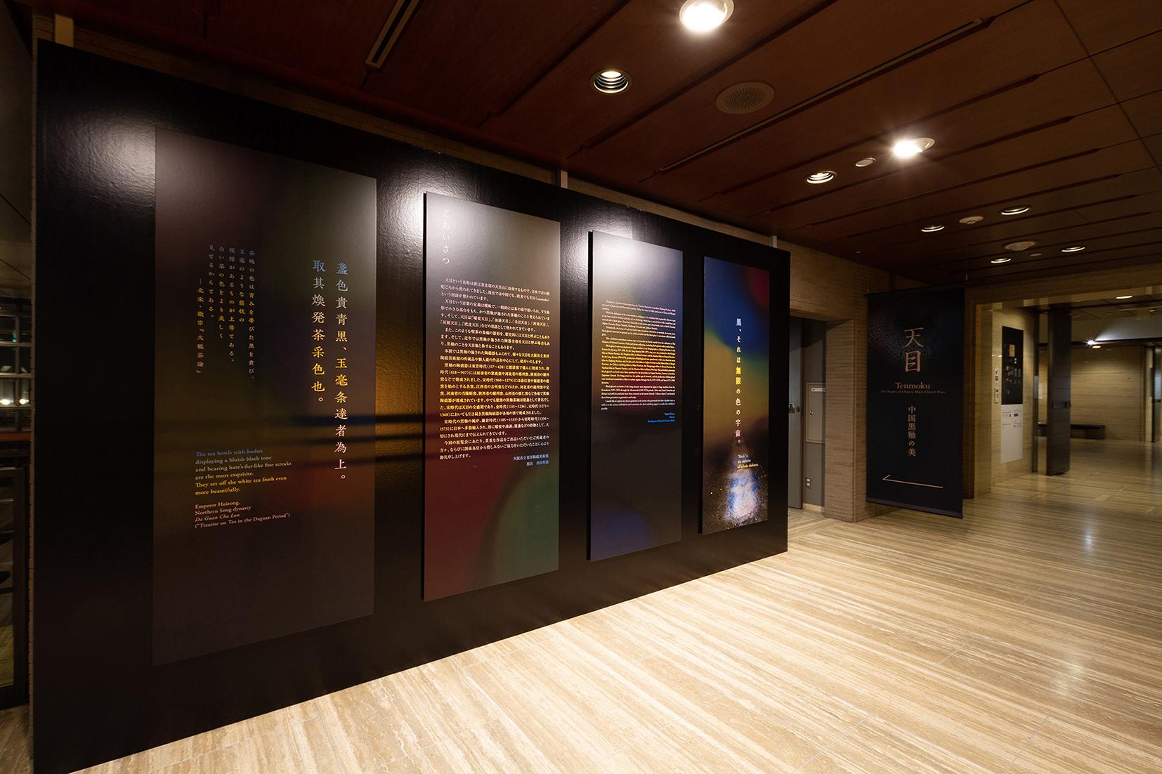 ・森美術館 STARS展<br /> ・森美術館 STARS展<br /> ・森美術館 STARS展<br /> ・大阪市立東洋陶磁美術館 天目展<br /> ・西宮市大谷記念美術館 BAUHAUS展