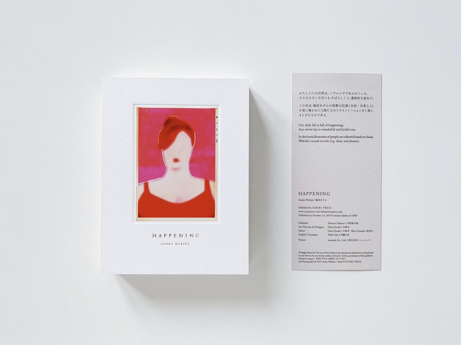 U30 creator vol.1   脇田あすか