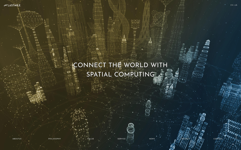 ブランディングを起点し、デジタルコミュニケーション領域であるWebサイトから映像制作、モーショングラフィック、空間デザインまで、セルグループは幅広いクリエイティブを実現しています。