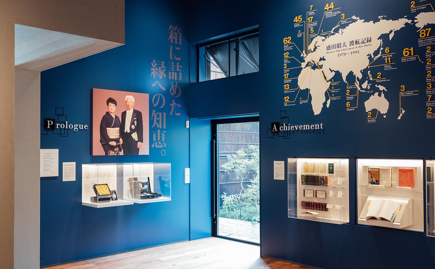 愛知県常滑市に開館した「盛田昭夫塾」のブランド立案から展示計画、デザインを担当いたしました。<br /> <br /> ソニー創業者の1人である盛田昭夫氏とその妻良子氏が常に大切にし続けた人との「縁」。そこから館のブランドコンセプトを確立し、2人の生きざまを5つのエリアを通じて展示しています。またWEB、サイン、展示、パンフレット、グッズにいたるまで、すべてのデザインを手がけています。ブランディングから細部のデザインまで携わることで、一貫性のあるブランドを体現しています。